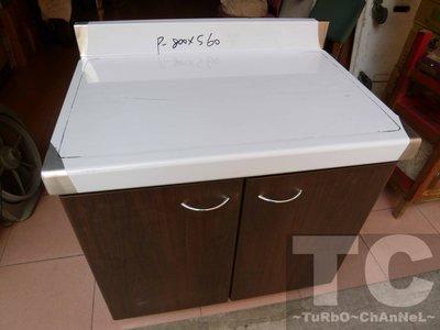 流理台【80公分工作平台】台面&櫃體不鏽鋼 深木紋色門板 最新款流理臺