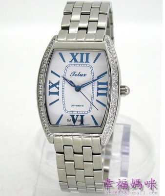 【 幸福媽咪 】TELUX 鐵力士 酒桶型 藍寶石水晶鏡面 頂級不鏽鋼 自動手動上鍊機械錶SW-9532M