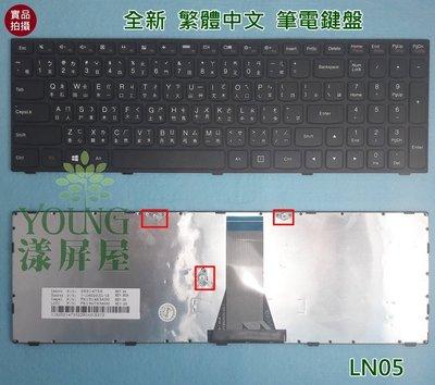 【漾屏屋】聯想 Lenovo G50 G50-30 G50-40 G50-45 G50-70 G50-70AT 筆電鍵盤