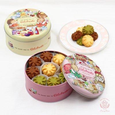 【奶油曲奇餅乾】美食派對.精緻鐵盒,彌月禮盒。精選食材,細心烘焙,奶香酥鬆,手工餅乾。原味、抹茶、巧克力 口味任選!