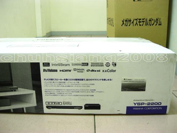 東川進口~日本原裝YAMAHA  7.1聲道 藍光家庭劇院 YSP-2200 (日本新版,非美規)(有AAC解碼功能)