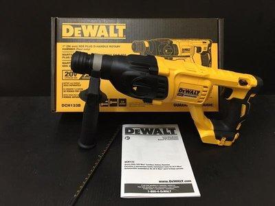 【阿賢工具】全新 DEWALT 得偉133 DCH133 20VMAX (18V)(盒裝) 無刷 四溝 3用 電鎚 電鑽