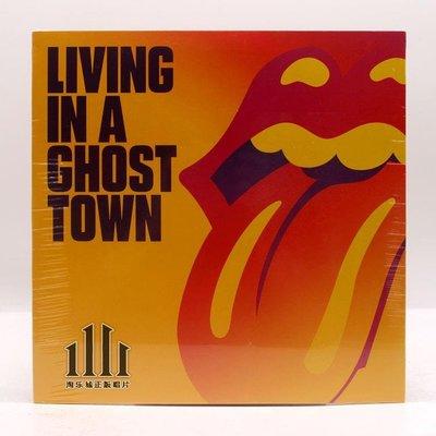 爆款CD.唱片~The Rolling Stones Living In A Ghost Town LP 彩膠 7寸黑膠