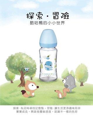 【晴晴百寶盒】酷咕鴨超矽晶玻璃奶瓶 保母證照考試  清潔區 保母娃娃 N073