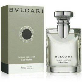 BVLGARI Pour Homme Extreme 寶格麗大吉嶺極緻男性淡香水/1瓶/100ml-公司正貨