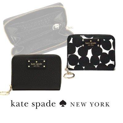 2018最新款KATE SPADE 素色防刮皮革多功能拉鍊零錢卡片包名片包信用卡現貨免運↗小夫妻精品嚴選↖