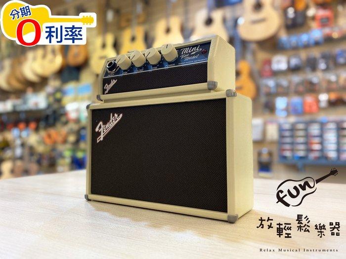 『放輕鬆樂器』全館免運費!Fender Mini Amp Tone Master 2英吋單體 電吉他 迷你音箱 電池供電
