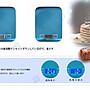 【台灣快速出貨】日本同款10.01kg/1g 白光字體, 廚房秤/磅秤/電子秤,高級不鏽鋼秤面,另送電池 x2