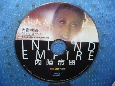 [無殼光碟]KU INLAND EMPIRE  內陸帝國 藍光光碟電影 1片裝