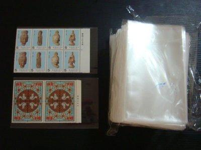 【大三元】郵票專用平口OPP袋-長12.5*開口7.5公分(梁祝.石雕連刷雙連郵票)適放十字集郵卡-護郵袋