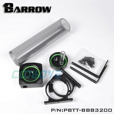 小白的生活工場*Barrow DDC 改裝上蓋一體水箱 PBTT-BBB3200 PBTT-BTB3200 2色可選