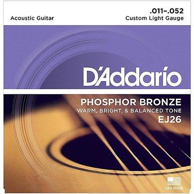 『凱恩音樂教室』 DAddario EJ26 (11-52) 磷青銅 弦 民謠吉他弦 木吉他弦 三包免運 可混搭