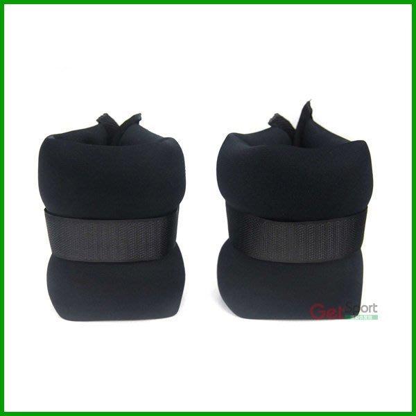 綁手沙包5磅(萊卡布料)(重力沙包/手沙包/股四頭肌/護腕砂袋/萊卡布料)