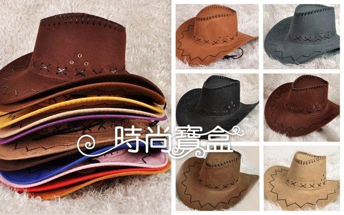 《時尚寶盒》#F353_西部牛仔帽_多色_表演/爵士舞/魔術/COSPLAY道具/拍照裝飾