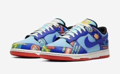 【S.M.P】Nike Dunk Low Firecracker 鞭炮 撕撕樂 刮刮樂 三層鞋面 DD8477-446