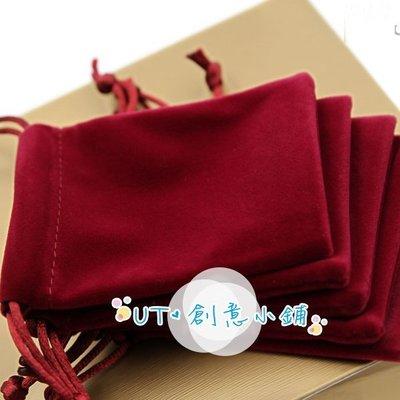 預購款 首飾袋 飾品袋 絨布袋 禮品包裝袋 束口袋 錦囊 收納袋 UT創意小鋪 5929  棗紅 5X7公分