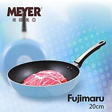 免運費【MEYER】美國美亞Fujimaru藍珊瑚單柄不沾平底鍋20CM(無蓋) / 16441