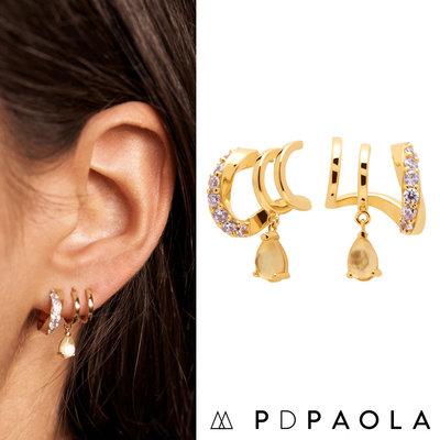 PD PAOLA 西班牙時尚潮牌 水滴珍珠母貝X黃水晶X紫水晶 金色簡約C型三層耳環 LUMIERE