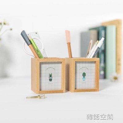 清新仙人掌木質筆筒 桌面多功能儲物盒 文具小物件收納盒