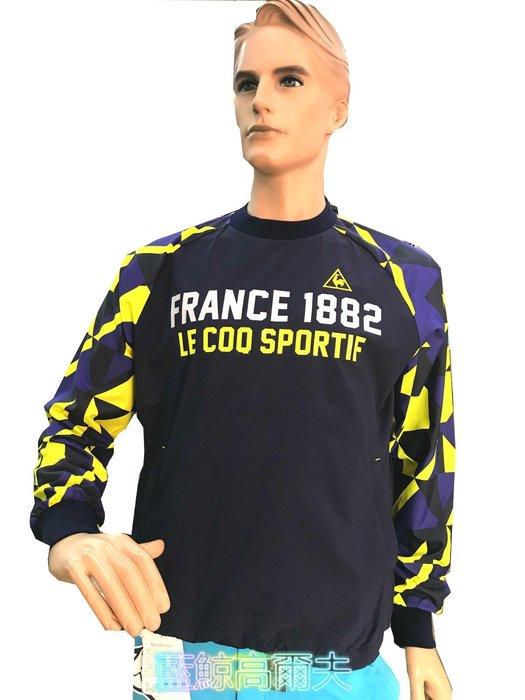 藍鯨高爾夫 Le coq sportif 高爾夫長袖防潑水運動上衣(深藍) #QGI61602【特價】