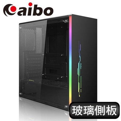 ☆YoYo 3C☆aibo【X3 幻影 USB3.0】遊戲機殼(玻璃側板+RGB燈光)