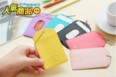 馬卡龍皮質卡套捷運卡套證件套悠遊卡套貼卡包卡夾【C1d9021】