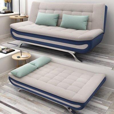 現貨!沙發床兩用可摺疊雙人經濟型多功能1.2米1.8坐臥兩用簡約布藝沙發ATF 知木屋新品 正韓 折扣