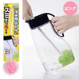 柚柚麻+++日本製SANKO 寶特瓶/保溫瓶 加長清潔刷/水壺 水杯 加長清潔球刷 現貨-蘋果綠/蜜桃粉