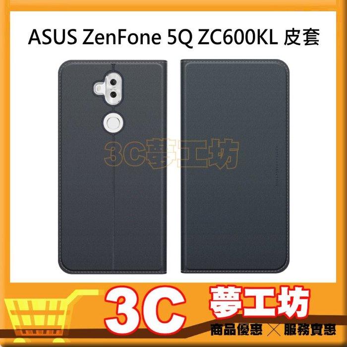 【3C夢工坊】含稅附發票 華碩ASUS ZenFone 5Q ZC600KL FOLIO COVER/BLK原廠皮套