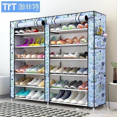 鞋架簡易家用經濟型省空間宿舍大容量懶角落家里人多功能多層WD 天涯購物