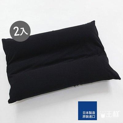 枕頭 / 機能枕【王樣男の夢枕-兩入組】含兩件枕套  專利微粒素材  日本原裝  戀家小舖AEI100