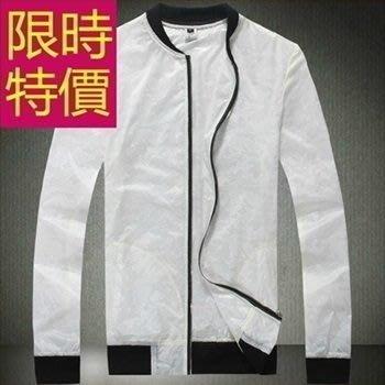 防曬夾克(單件)-防紫外線造型抗UV薄款情侶款外套2色57l143[獨家進口][巴黎精品]