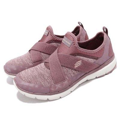 =麥可排球=SKECHERS FLEX APPEAL 3.0 繃帶 13065MVE 女 金蔥粉色 休閒運動鞋 舒適