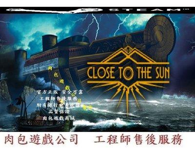 PC版 官方正版 中文版 肉包遊戲 靠近太陽 標準版 STEAM Close to the Sun