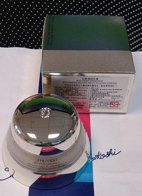 ♥Tina的家♥SHISEIDO資生堂百優精純乳霜(銀貂霜) 75ml$2320年中特惠 台南市