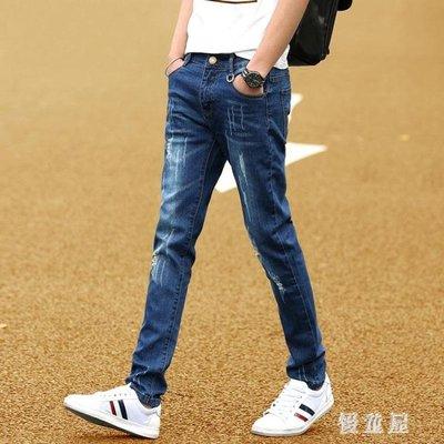 大尺碼男士長褲 秋季新款薄款牛仔褲男士修身韓版潮流小腳褲學生休閒長褲 QG8260