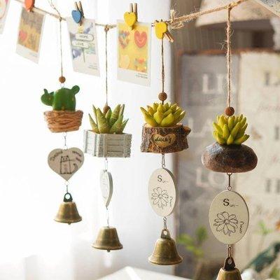 YEAHSHOP 風鈴鈴鐺小風鈴掛件門飾裝飾品可愛創意樹脂卡通 交換禮物169628Y185