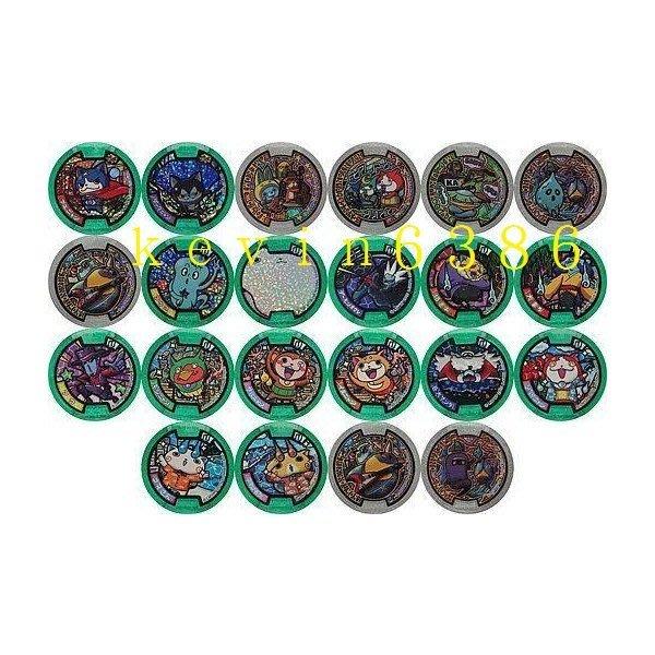 東京都-妖怪手錶徽章-妖怪手錶stage 2階段2更新版-單售單包階段2更新版補充包(U錶手錶專用) 現貨