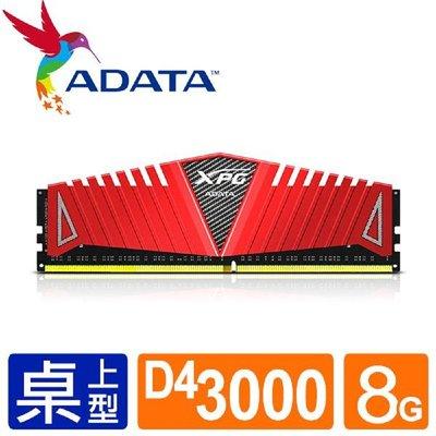ADATA威剛 XPG Z1 DDR4 3000 8G