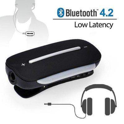 Avantree Clipper Pro 領夾式低延遲藍芽免持音源接收器(耳機/喇叭/車用音響專用) 適合車用免持/無線