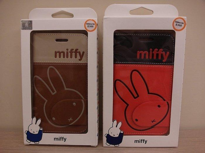 三星 GALAXY S4 手機套 - 米菲兔(MIFFY) (咖啡色),韓國空運!!-現貨