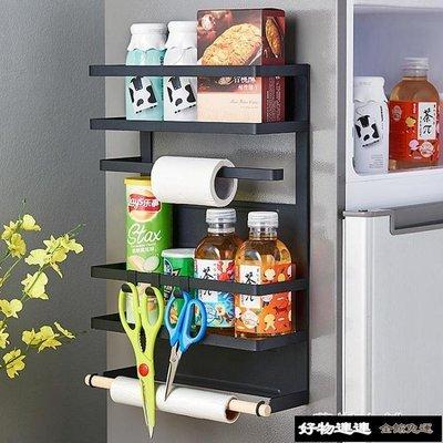 新品免運 冰箱置物架廚房磁吸多功能收納架側壁掛架多層免打孔陽台儲物架子 小鋪【好物連連】