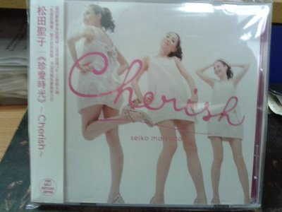 松田聖子2011年創作專輯cherish中譯+側標台版與SAYAKA TOP10抒情單曲eve 日版側標分售各299$