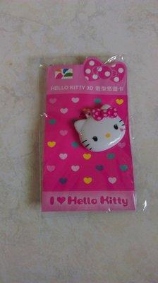 【全新】Hello Kitty 3D 造型悠遊卡-愛戀
