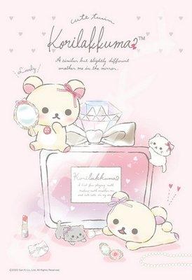 日本進口拼圖專賣店_300片 拼圖 Rilakkuma 拉拉熊 懶懶熊 奶油熊 鏡子 300-1581