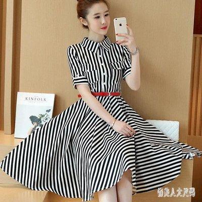 襯衫洋裝 2019夏季女裝韓版中長款氣質顯瘦條紋襯A字大擺連身裙子 FR9255『俏美人大尺碼』