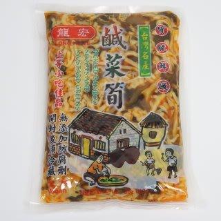 龍宏 鹹菜筍 ( 真空袋裝 )  600克  市價$110  特惠價$90