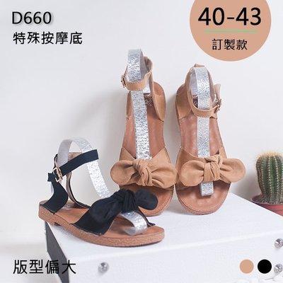 《 丫 丫Sweety》–D660∣40-43 磨砂感蝴蝶結涼鞋 麂皮鞋 夏季款 大尺碼女鞋 約會款 蝴蝶結 現貨 涼鞋