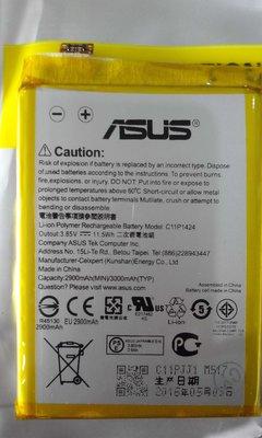 華程資訊 相容ASUS Zenfone2 ZE551M C11P1424 電池270元 連工代料換好570元