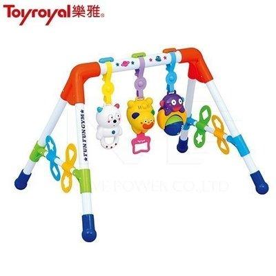 花媽( 歡迎來店選購) 樂雅 Toy Royal 新四腳健力架 TF3805